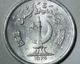 Pakistan 1 Paisa (FAO) 1974 KM#33