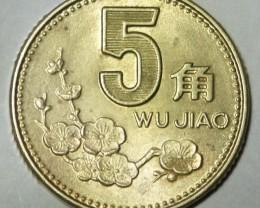China 5 Jiao 1993 KM#336
