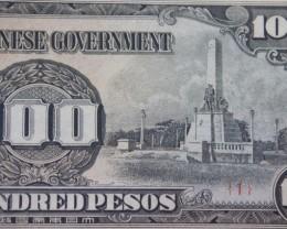 Japan - 100 Pesos - The Japanese Government Money