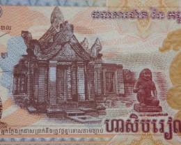 Cambodia 50 Riels 2002 UNC