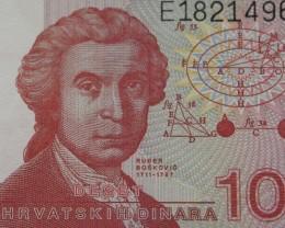Croatia 10 Dinara 1991 UNC