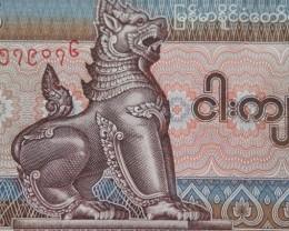 Myanmar Five (5) Kyats UNC