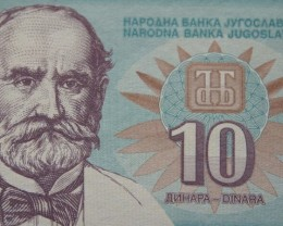Yugoslavia 10 Dinara 1994 UNC