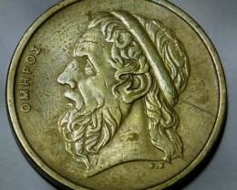Greece 50 Drachmes 1986 KM#147
