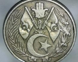 Algeria 1 Dinar 1964 KM#100