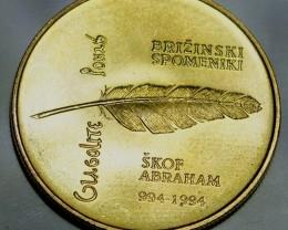 Slovenia 5 Tolarjev 1994 (Freising Manuscripts) KM#16 RARE!!