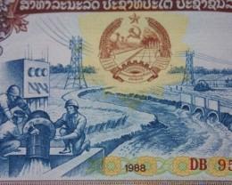 Laos 500 Kip 1988 UNC