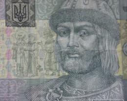 Ukraine 1 Hryven 2004
