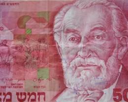 Israel 500 Sheqalim 1982