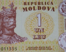 Moldova 1 Leu 1994 UNC