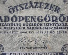 Hungary Ötszázezer Adópengő 1946  Pick 139b