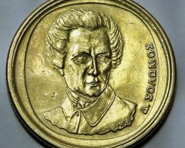 Greece 20 Drachmes 1992 KM#154