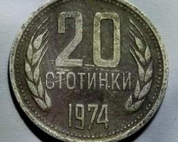 Bulgaria 20 Stotinki 1974 (2nd Coat of Arms) KM#88