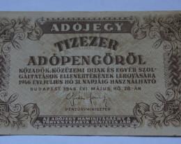 Hungary Tízezer (10.000) Adópengő 1946 (no serial number)