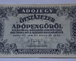 Hungary Ötszázezer Adópengő 1946 (no serial number)