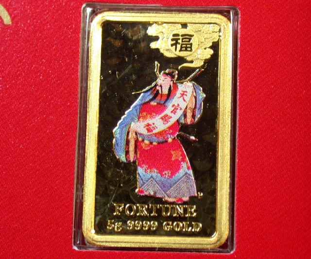 chinese lunar gold coin