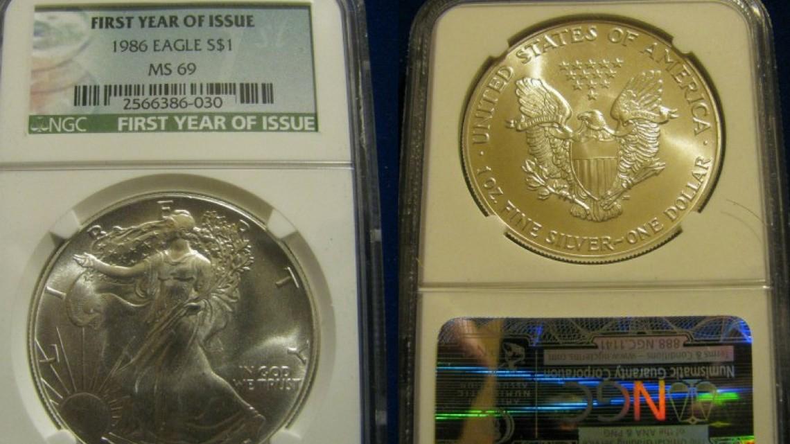 1986 american silver eagle coin