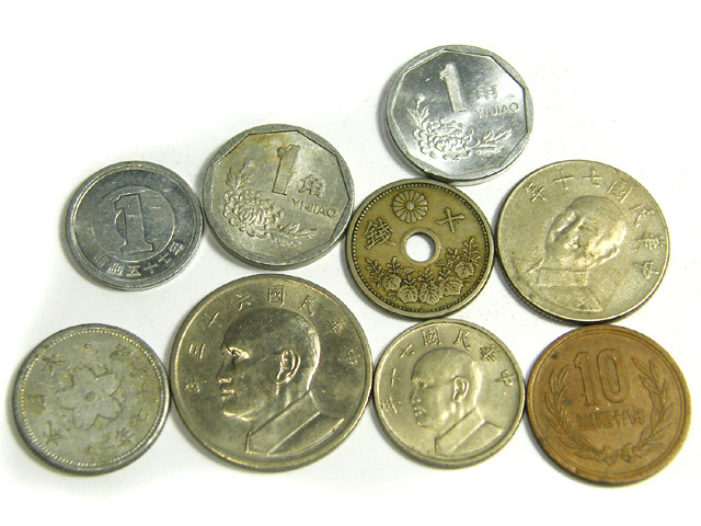 PARCEL  9 CHINESE COINS  J25