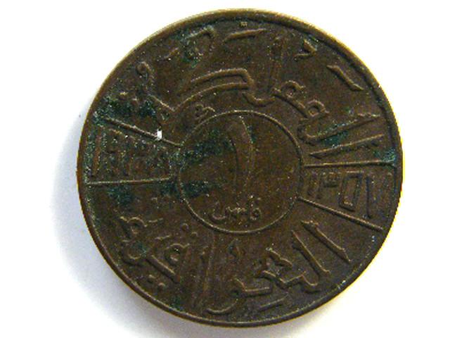 1938  IRAQ COIN    J 64
