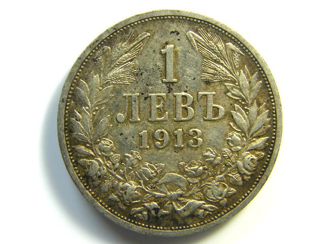 BULGARIA 1913   I JEBA    J 81