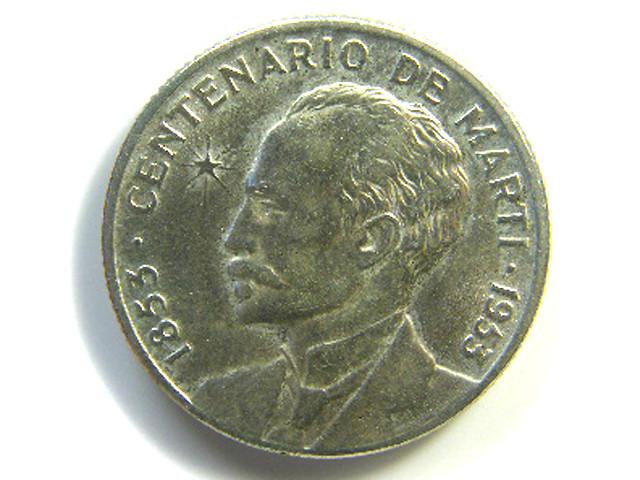 25 CTS CUBA COIN 1953   J 107