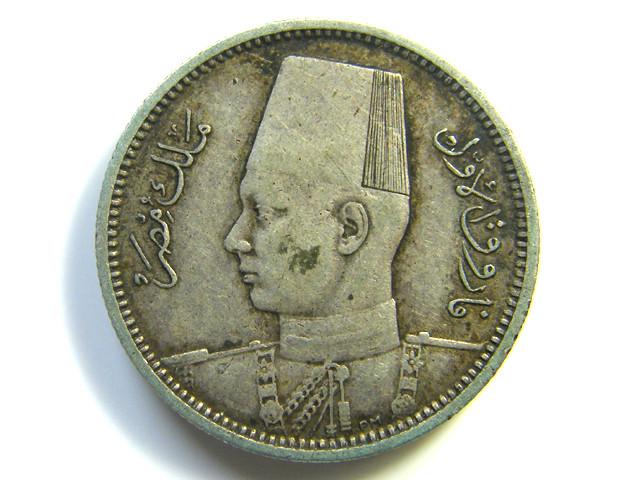 EGYPTIAN COIN 1937   J 109