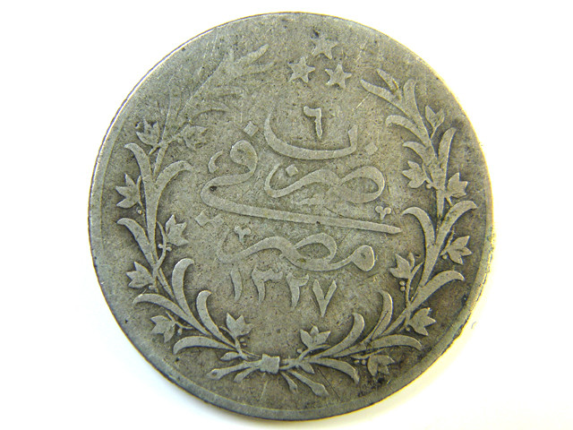 OLD EGYPTIAN COIN 1326-7  J 195