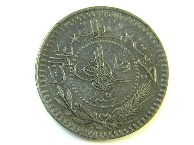 TURKEY 1837   J 216