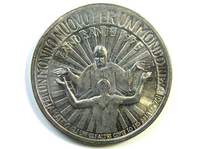 1975 BRAZIL   COIN  J 290