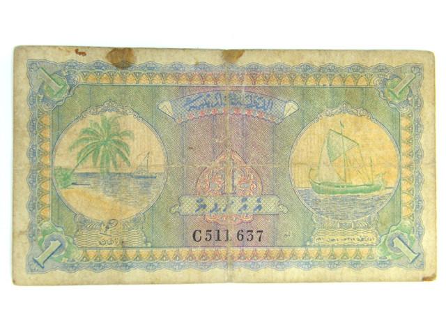 MALDIVES 1 RUPEE  1960  J 300