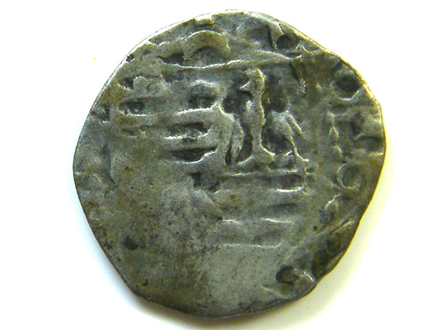 ANCIENT HUNGRAIAN PARVUS  COIN   J 316