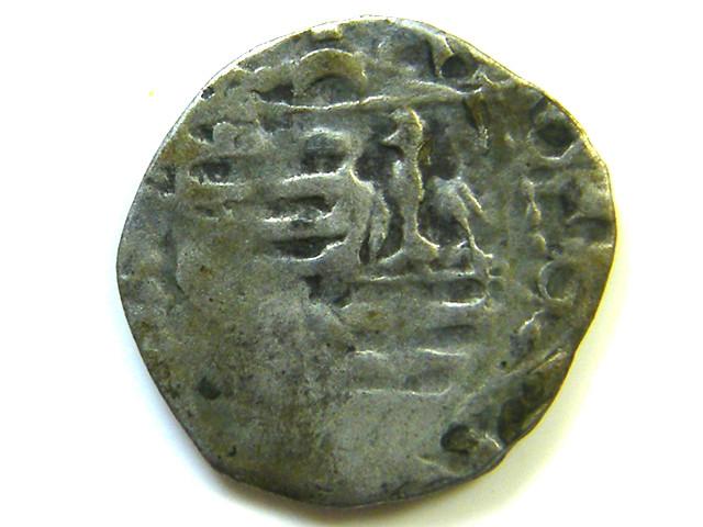 ANCIENT HUNGRAIAN PARVUS  COIN   J 316