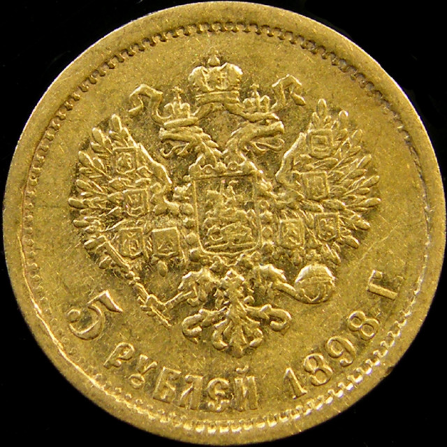 RUSSIA 1898   5 ROUBLES GOLD COIN    CO 8