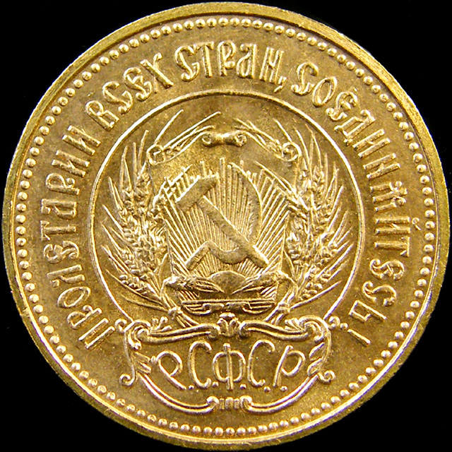 RUSSIAN 10 ROUBLES CHERVONETZ GOLD COIN  1975  CO 17