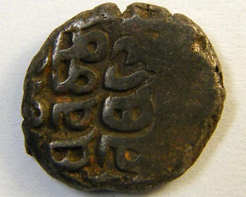 NARWAR MALAYA VARMA C 1223-33 AD   OP206