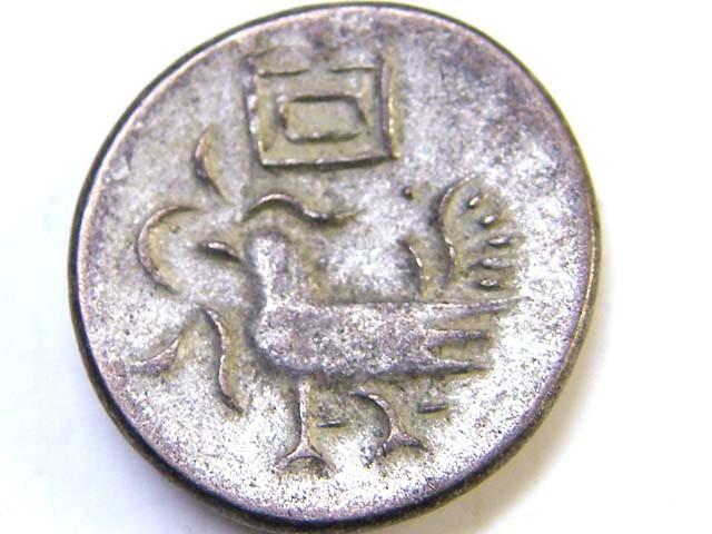 Silver Att (2 Pe), ANYs Issue (1847-1864 AD), Cambodia AC131
