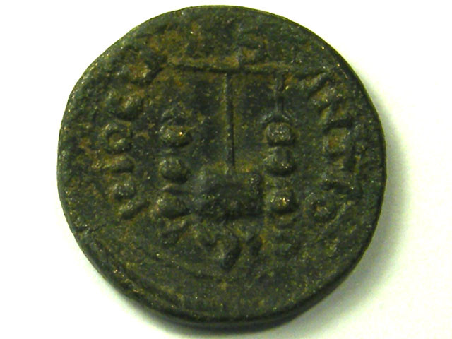 ANCIENT ROMAN PROVINICIAL L1, COIN OF VOLUSIAN AC276
