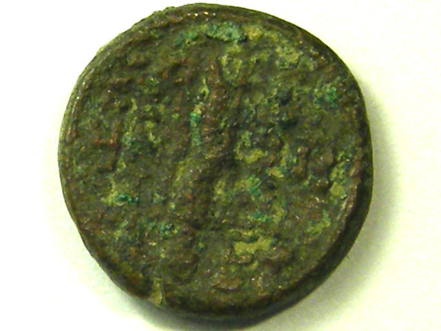 ANCIENT GREEK L1, ANTIOCHUS VIII BRONZE COIN AC289