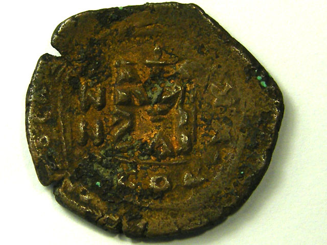 ANCIENT BYZANTINE L1, OVERSTRIKE FOLLIS COIN AC321