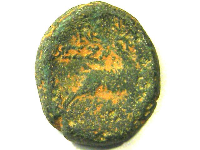 187 AD  ANCIENT GREEK L1, MACEDON BRONZE COIN AC330