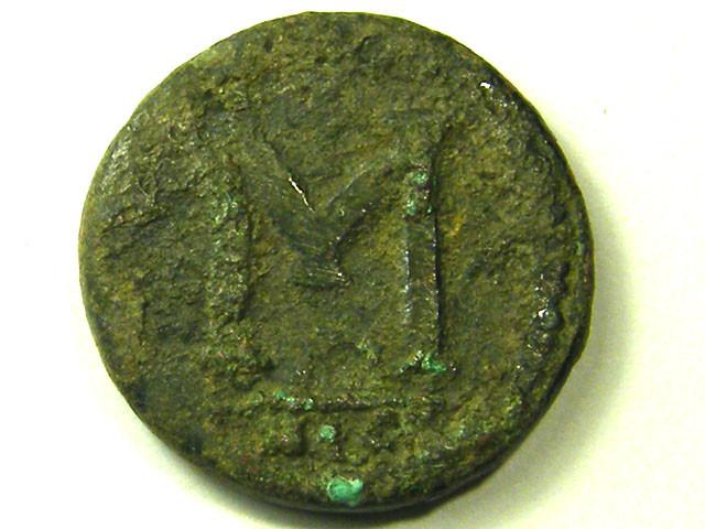 ANCIENT BYZANTINE L1,