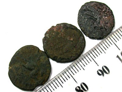 PARCEL OF ANCIENT COINS  T 59