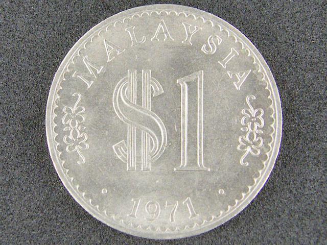 MALAYSIA ONE DOLLAR 1971  T 387