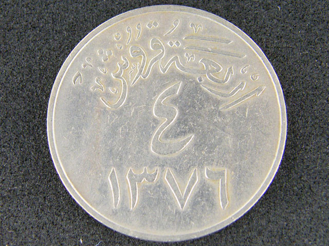 ISLAMIC COIN   T 396