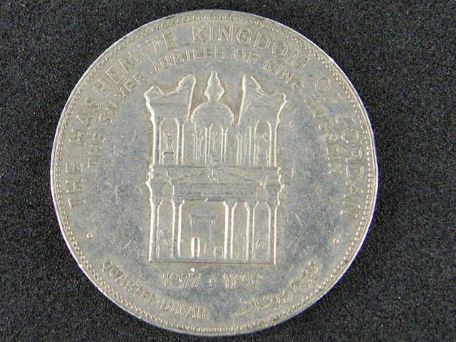 JORDAN 1977  COIN  T 415