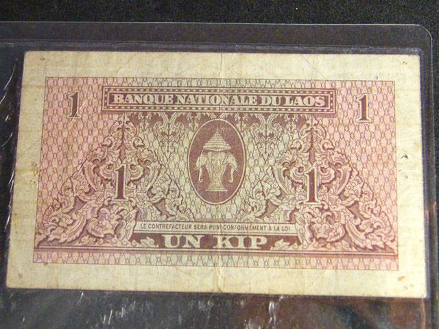 RARE LAOS PAPER MONEY  T 436