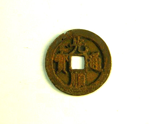 CHINESE COINAGE  1460-97 AD   OP 278