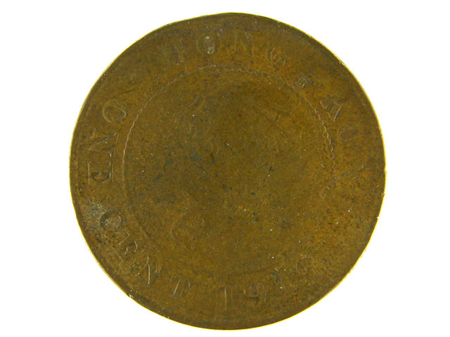 HONG KONG LOT 1, 1919 ONE CENT COIN T594