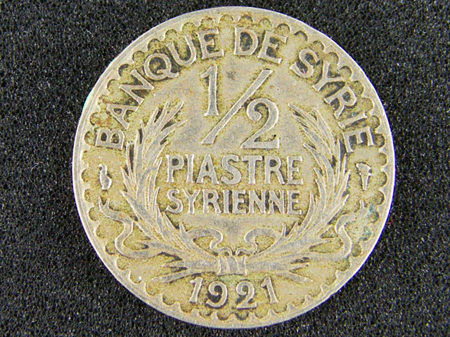 SYRIA LOT 1, 1/2 PIASTRE SYRIENNE 1921 COIN T629