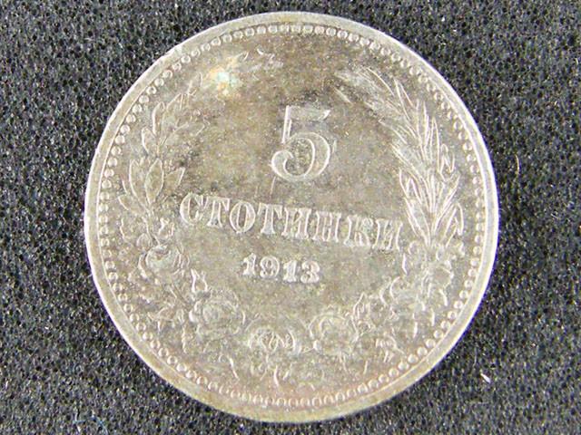 1, FIVE CTOTHHKM 1913 COIN T636